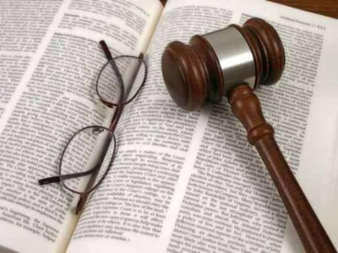 Giustizia tribunale processo