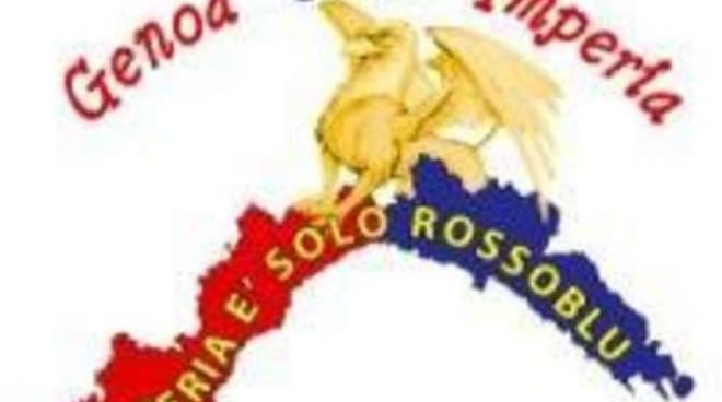 Genoa Club Imperia Logo