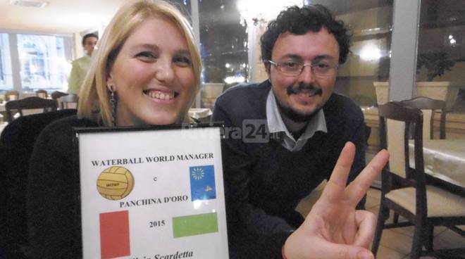 Silvia Scardetta Panchina d'Oro e Waterball World Manager 2015