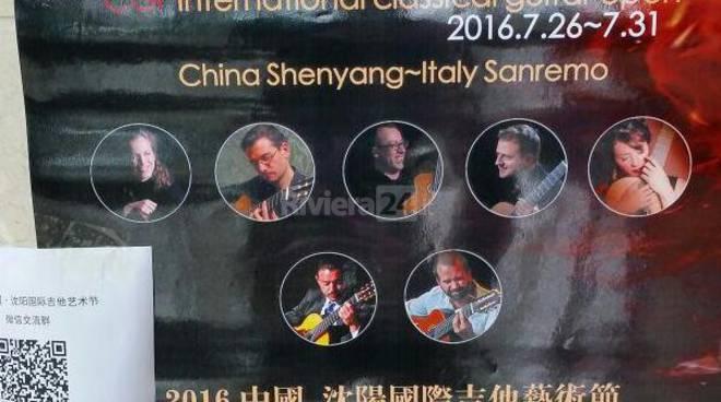 festival cina chitarra