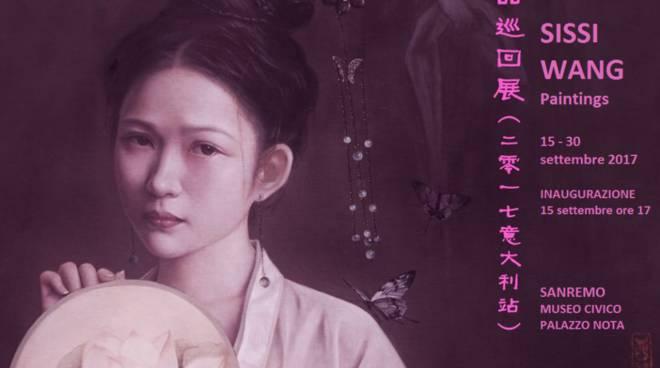 riviera24 - Sissi Wang
