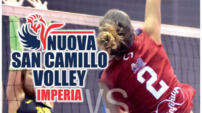 nuova san camillo volley