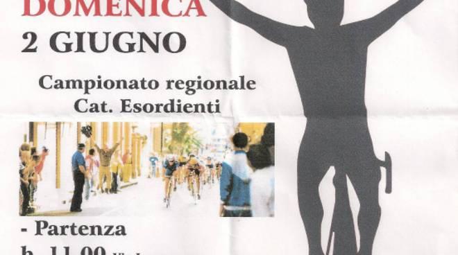 riviera24 -  Coppa Borrin