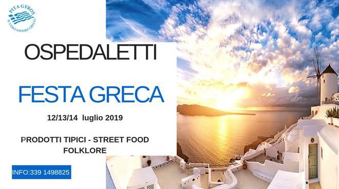 festa greca