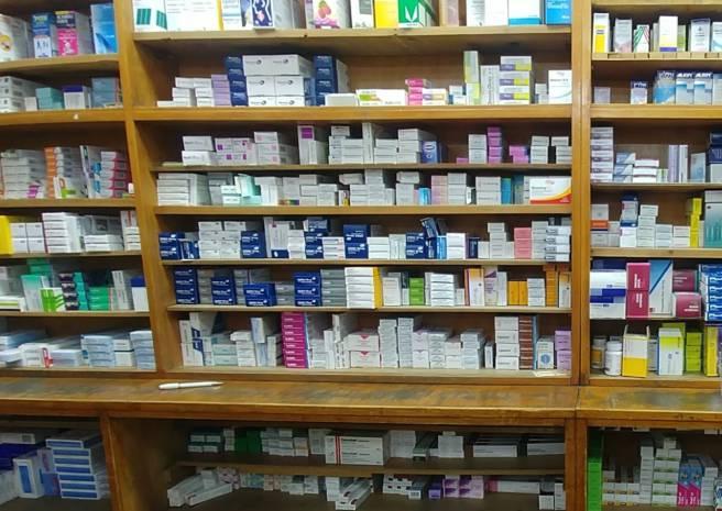 riviera24 - farmaci farmacia