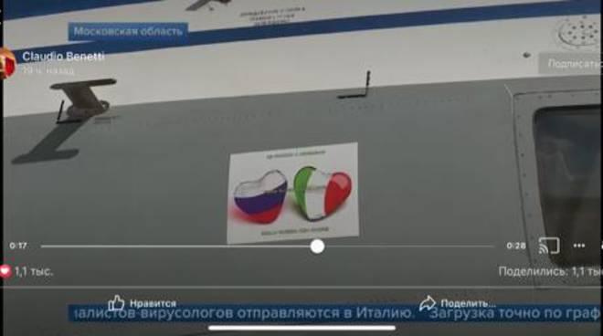 riviera24 - logo amicizia italo russa