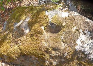 Roccia  altare sacrificale   con vaschetta