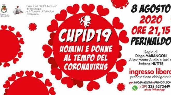 riviera24 - Cupid 19