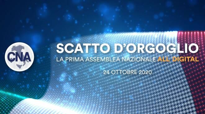 """""""Scatto d'orgoglio"""""""