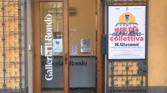 Galleria Civica d'arte Il Rondò