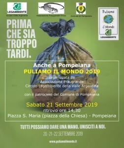 Locandina Puliamo il Mondo 2019_Pompeiana